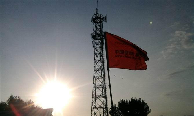 如果受到多方面的信号干扰如:信号塔
